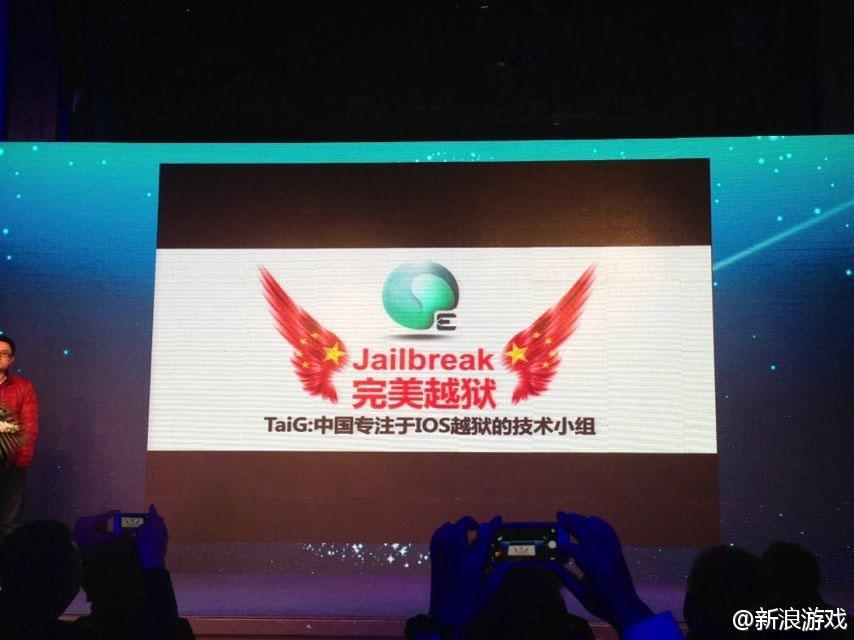 TaiG-iOS-7-Jailbreak