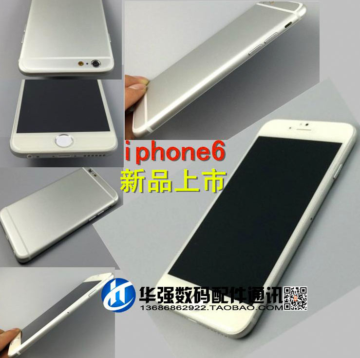 iPhone-6-Dummy-Taobao