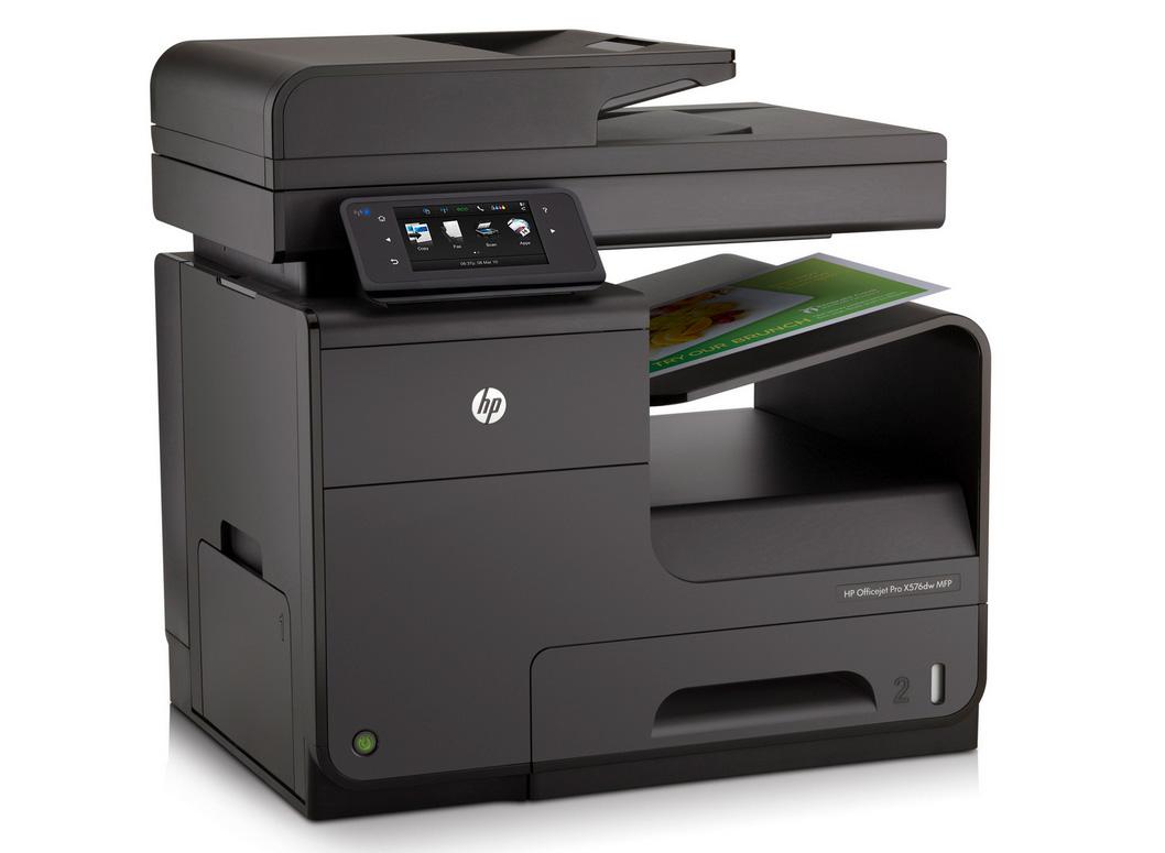 HP-OfficeJet-X-Pro-576