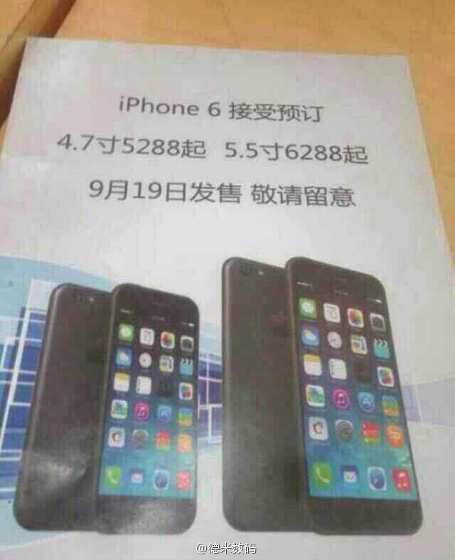 iPhone-6-China-Flyer